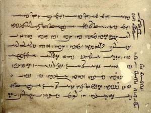 Y 28.0 in manuscript J2
